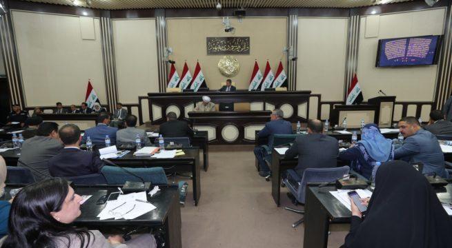 مجلس النواب يستكمل بجلسة اليوم قانون العفو ويقرأ قانون الحشد الشعبي وتعديل التقاعد الموحد