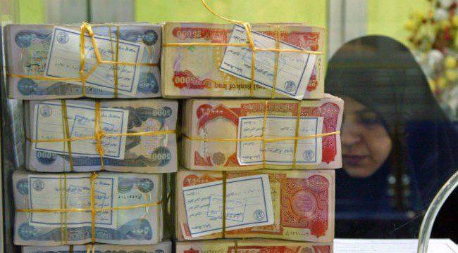 الوطنية : مزاد العملة نافذة السراق والفاسدين ولا وجود له في اقتصاد السوق