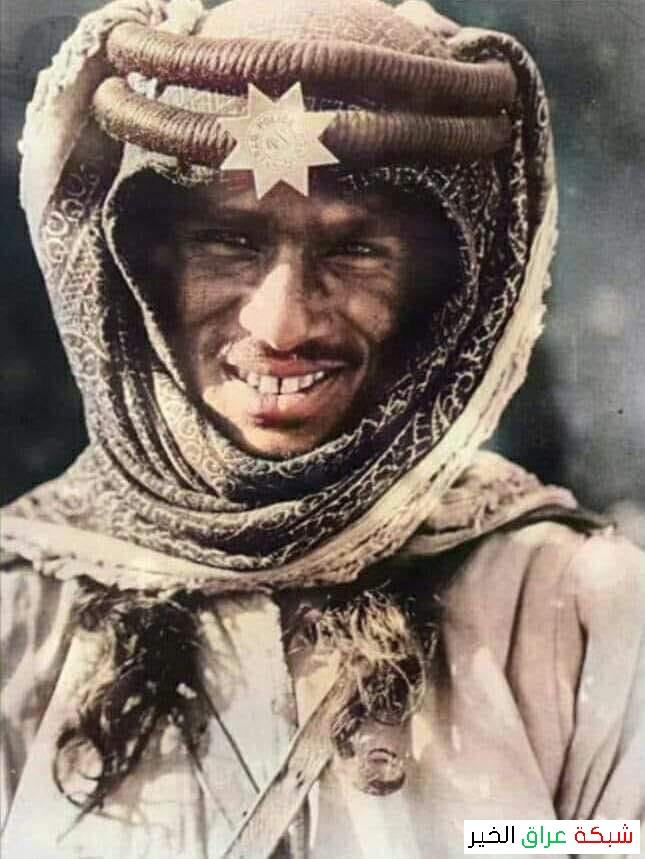 صورة لشرطي عراقي 1925م