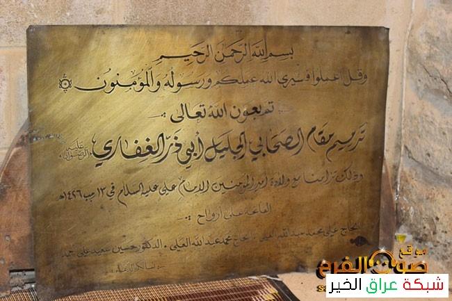 موسوعة لبنان التاريخية والسياحية والدينية