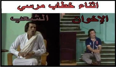 اثناء خطاب مرسي
