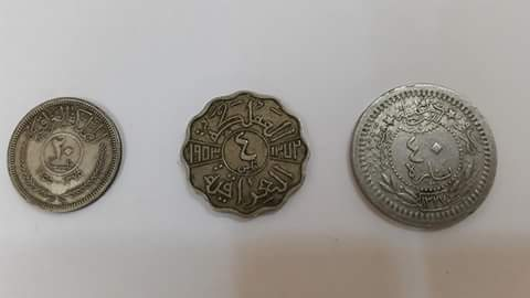 عملات معدنية قديمة كانت متداولة
