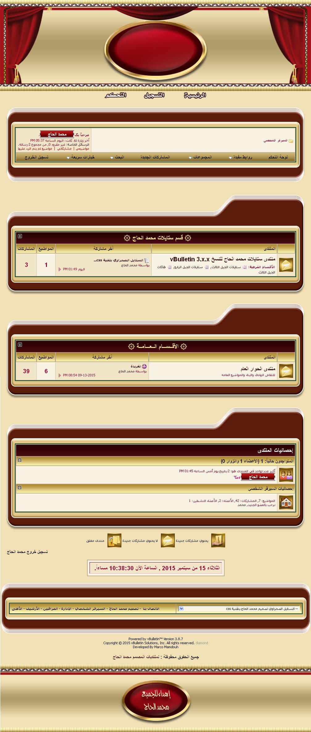 الستايل الصحراوي بتقنية تصميم محمد