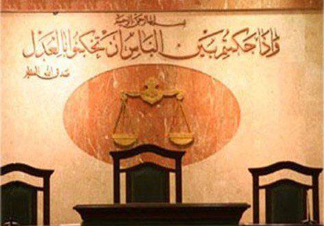 العراق ينهي خدمات قاض يحمل الجنسية الهولندية