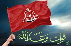 عاجل : قوات وعد الله تقتل ابو عمر السوري احد قياديي داعش في الكرمة
