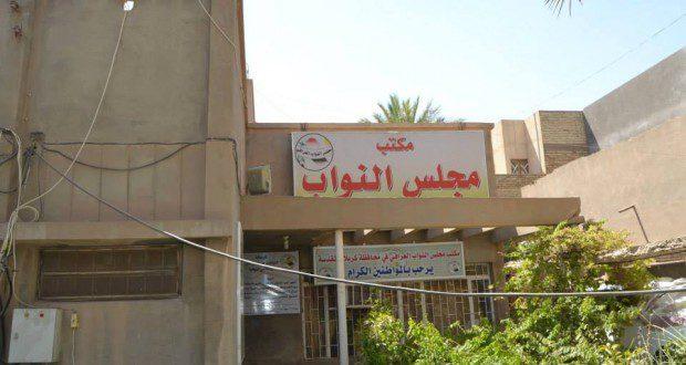 بعد سبات طويل : مكتب نواب كربلاء:سنوصل مطالب المتظاهرين الى قبة البرلمان
