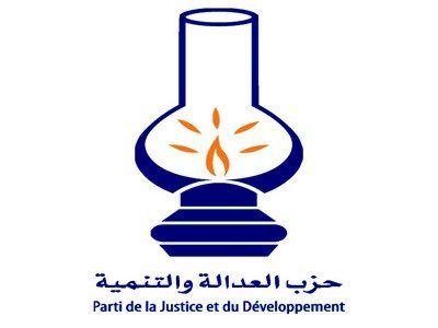 حزب العدالة والتنمية: فشل مشاورات تشكيل حكومة ائتلافية وستجرى انتخابات برلمانية خلال 3 أشهر