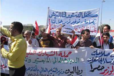 ستنطلق مظاهرات كبيرة لحملت الشهادات العليا امام مقر الوزارة الاحد 16- 8