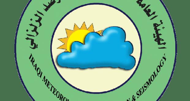 الانواء-الجوية