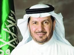 نائب وزير الصحة السعودي