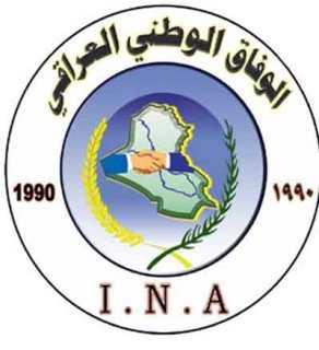 حركة-الوفاق-الوطني