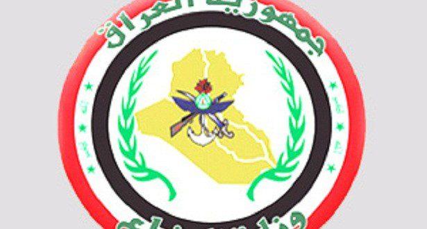 الدفاع العراقية