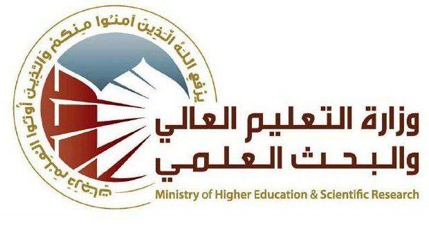اعلان اسماء الطلبة من خريجي  2013/2014 الذين قبلوا في الكليات والمعاهد