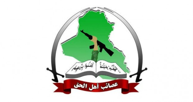 """""""عصائب اهل الحق"""" تندد بعملية الرهائن وتعتبره """"خرقا"""" لسيادة العراق"""