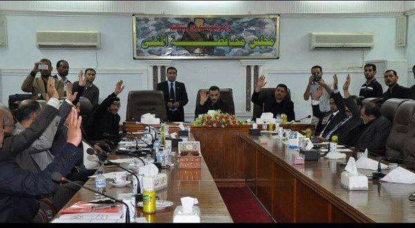 صدور أوامر استقدام لجميع أعضاء مجلس محافظة المثنى السابق