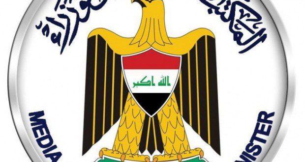 """مكتب العبادي يصدر توضيحاً عن """"القائد الضرورة"""""""