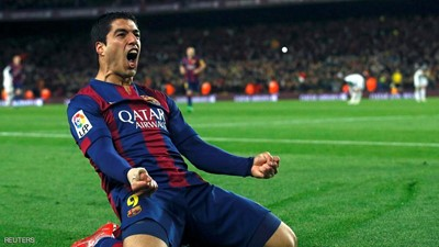 """""""هاتريك"""" سواريز يقود برشلونة للصدارة"""