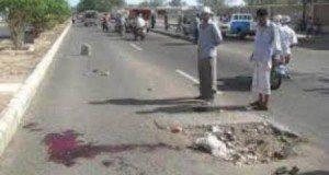 اربعة من الشرطة بانفجار عبوة ناسفة جنوبي بغداد