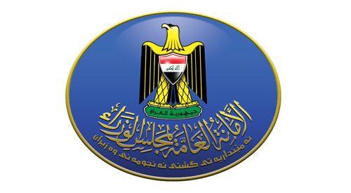 امانة-مجلس-الوزراء (1)