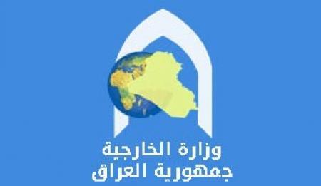 العراق يدين تفجير باريس ويدعو المجتمع الدولي الى ضرب العصابات الارهابية