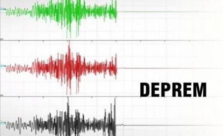 زلزال بقوة 5.3 درجات يضرب جنوب غرب إيران