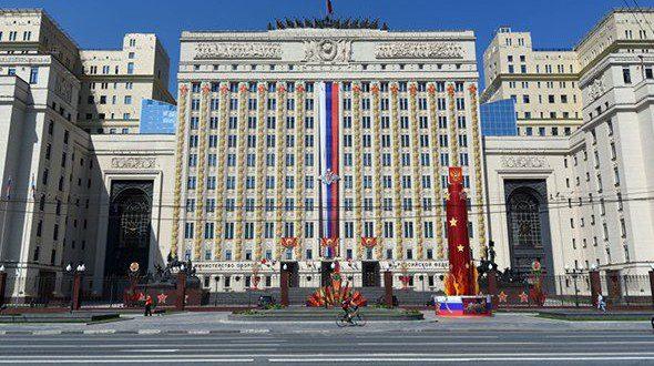 egypttoday-وزارة_الدفاع_الروسية