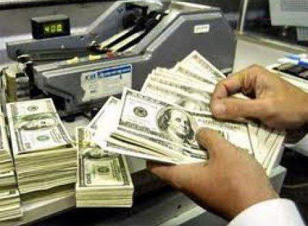 المالية النيابية تناقش مع البنك المركزي سعر صرف الدولار