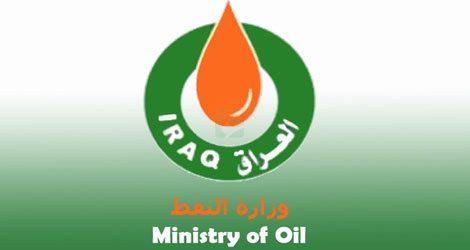اغتيال موظفين بمكتب مفتش وزارة النفط بكركوك