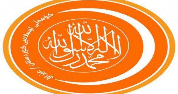 2252014712688_logokomall-655x360
