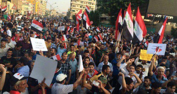 احتجاجات في عدة محافظات للمطالبة باصلاح حقيقي