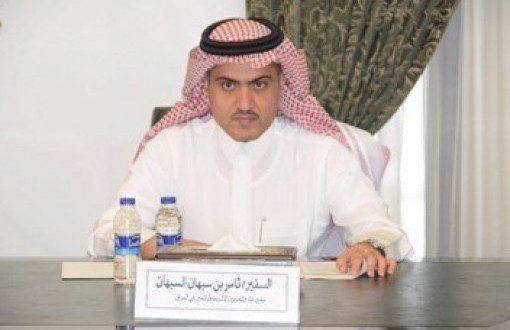 السفير السعودي في العراق
