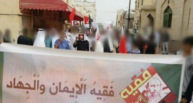تظاهرات حاشدة في البحرين استنكارا لجريمة اعدام الشيخ النمر