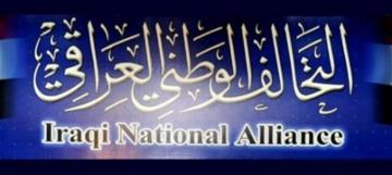 5186التحالف الوطني
