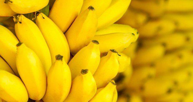 قشور الموز لعلاج السرطان