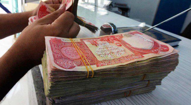 dinar-650x360