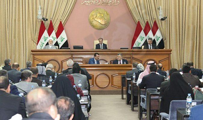 مجلس-النواب-العراقي-20151