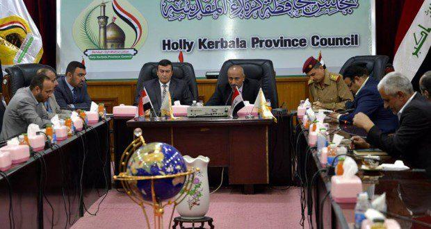 صورة من الارشيف لاجتماع امني في مجلس محافظة كربلاء