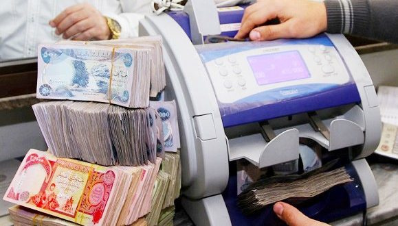 مال-عملة-عراقية-579x360