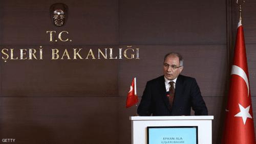 استقالة وزير الداخلية التركي من منصبه