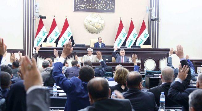 البرلمان العراقي يصوت على قانون العفو العام