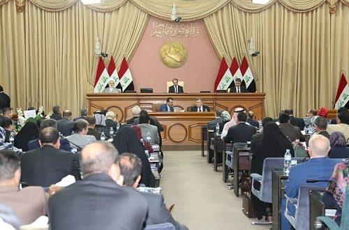 التفاصيل الكاملة لجلسة البرلمان اليوم