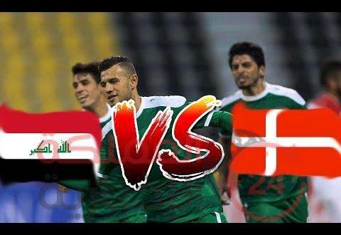 توقيت-مباراة-العراق-والدنمارك