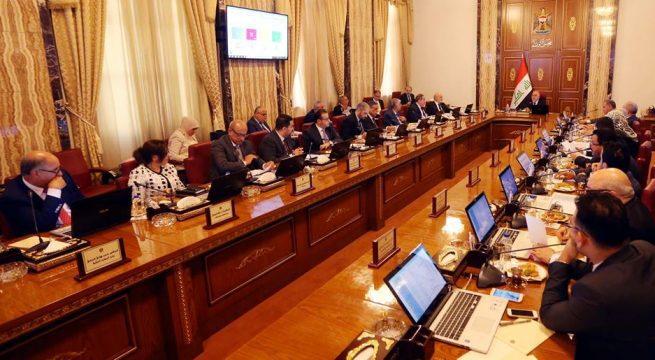 شبكة عراق الخير :  تنشر مقررات جلسة مجلس الوزراء العراقي من بينها مناقشة موازنة 2017