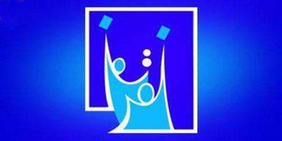 """الحكومة العراقية : تقطع """"الحصة التموينية """"للذين لم يحدثوا البطاقة الانتخابية"""