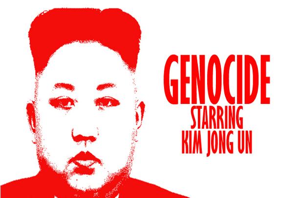النسخة المحلية من نتفليكس تظهر في كوريا الشمالية