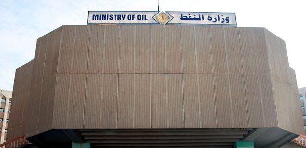 لعيبي يتمسك بمطلب مراجعة عقود شركات النفط الأجنبية