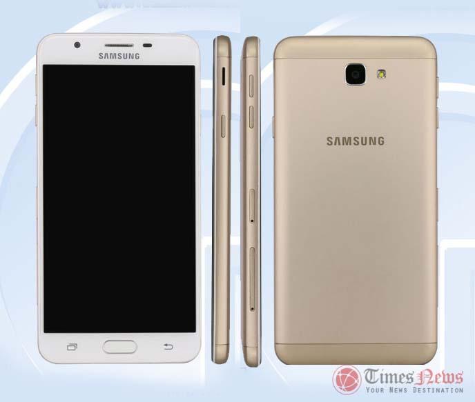 هاتف Galaxy On7 2016 يَمُرُ عبر لجنة FCC مع بطارية 3300mAh