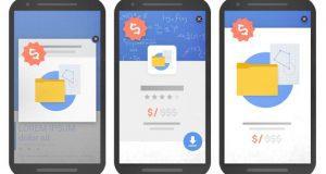 الإعلانات المنبثقة ممنوعة في نظر جوجل