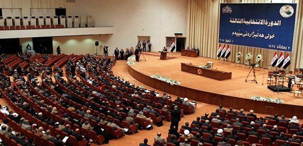 المساءلة النيابية تجتمع غداً بحضور الجبوري لحسم قانون المساءلة
