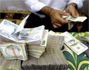 وزارات تعفي الشرائح الفقيرة وذوي الشهداء من رسوم الجباية والضرائب